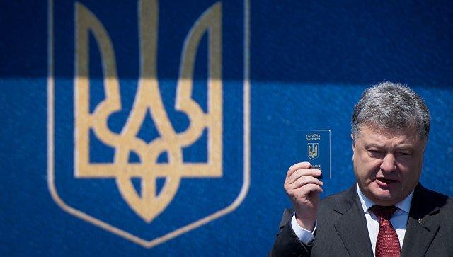 Порошенко объявил о возрастающей ценности украинского паспорта
