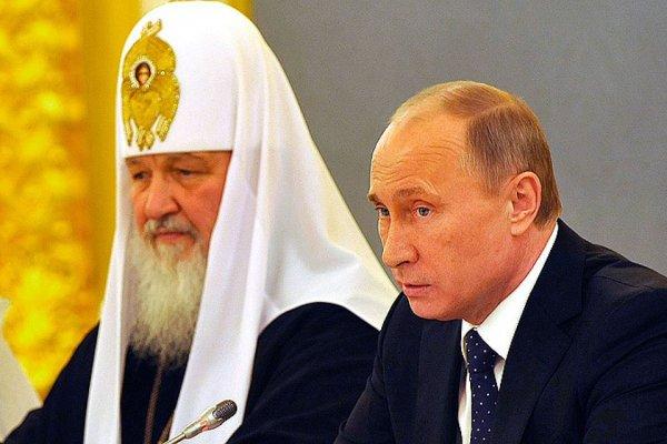 Путин: Размытие традиционных ценностей ведет к деградации общества