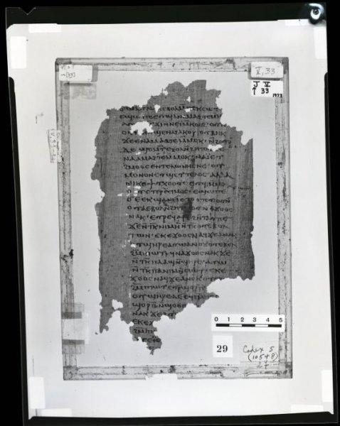 Откровения Иисуса Христа о конце света. «Первый Апокалипсис Джеймса» был запрещен епископом Александрийским
