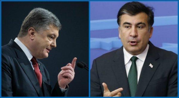 Пётр Порошенко обвинил Москву в акциях протеста Саакашвили