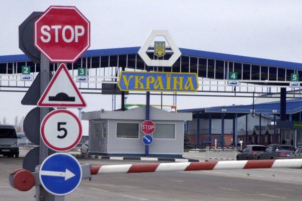 В СБУ назвали число российских граждан, которым запрещён въезд на Украину