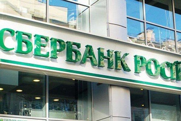 На Украине в центре Херсона прогремел взрыв – совершено нападение на «Сбербанк»