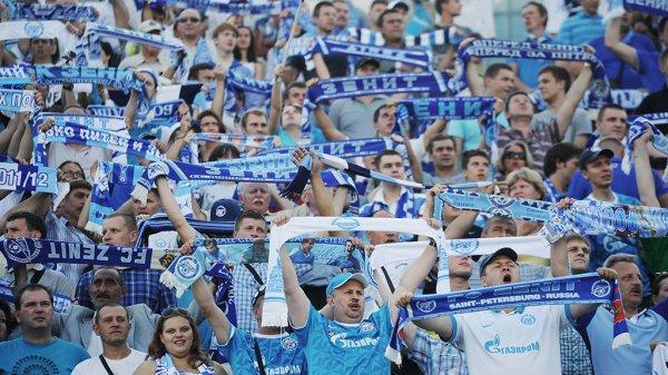 В Сети появилось видео драки фанатов «Реал Сосьедад» и «Зенита»