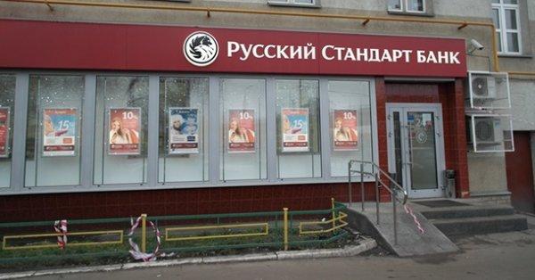 Русский Стандарт начал предлагать подарочные дебетовые карты в честь Нового Года