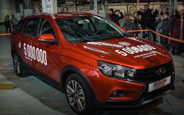 Ижевский автозавод выпустил юбилейный 5-миллионный автомобиль LADA