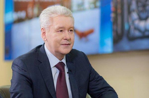 Собянин уволил трех глав районов Москвы