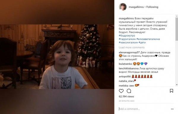 Максим Галкин показал трогательное видео, как танцуют его дети