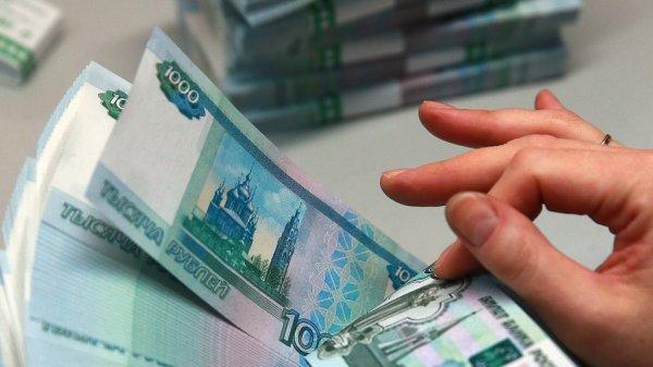 К 2050 году пенсии в России вырастут на 6%