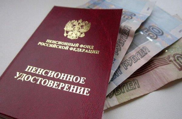 В России с 1 января 2018 года повысят страховые пенсии