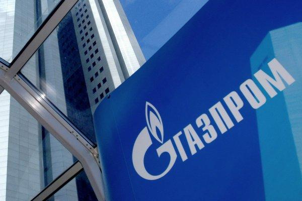 «Газпром» с начала 2018 года увеличит зарплату работникам на 3,7%