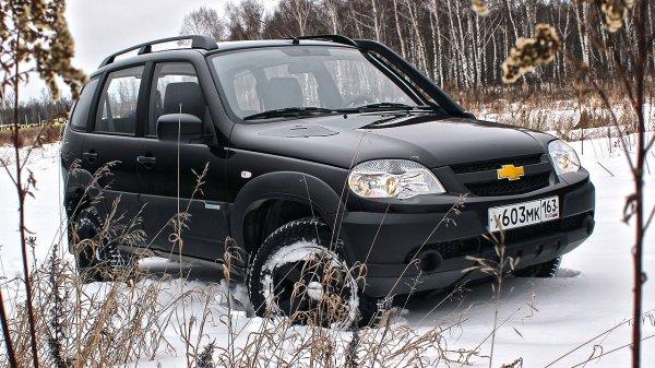 С Нового года Chevrolet Niva подорожает на 10 тыс. рублей