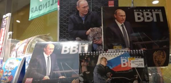 В Японии абсолютным хитом продаж стал календарь с Владимиром Путиным