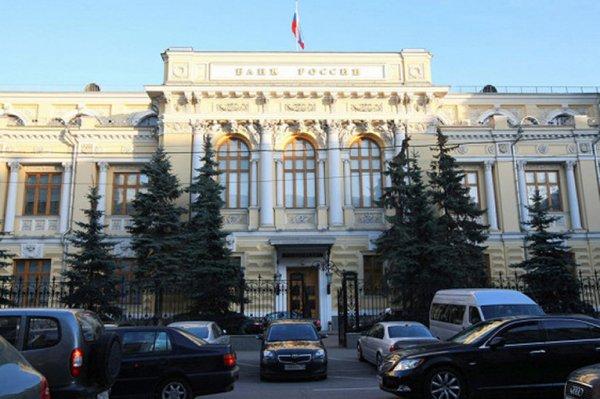 ЦБ заменит отзыв лицензий у банков крупными штрафами