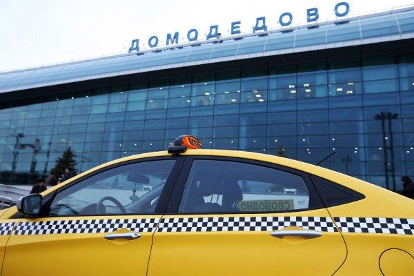 Московские аэропорты могут быть оштрафованы за недопуск такси