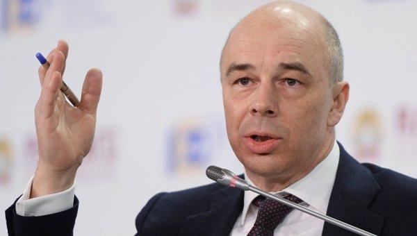 Глава Минфина предрек стабильный курс рубля в 2018 году
