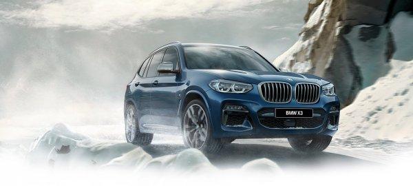 С 1 января 2018 года в России подорожает модельный ряд BMW