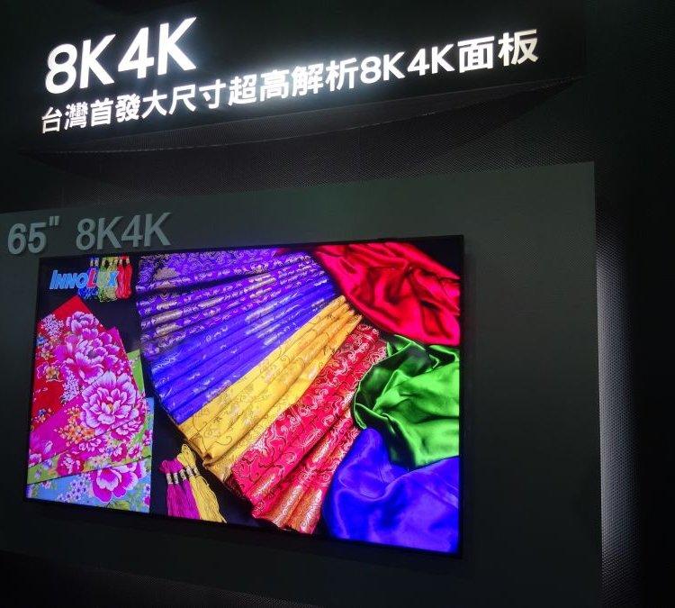 LG представила самый большой в мире OLED-дисплей с разрешением 8K
