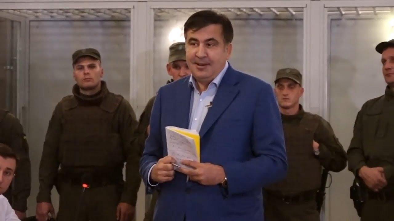 Апелляция ГПУ наотказ варесте Саакашвили перенесена всуде столицы Украины