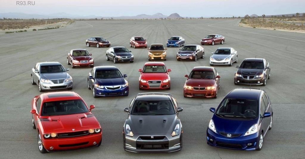 В2014г. был установлен новый рекорд впроцессе реализации 90 000 000 авто
