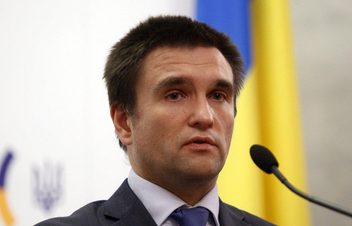 Министр иностранных дел Украины пригрозил «достать» Фольксваген иAdidas