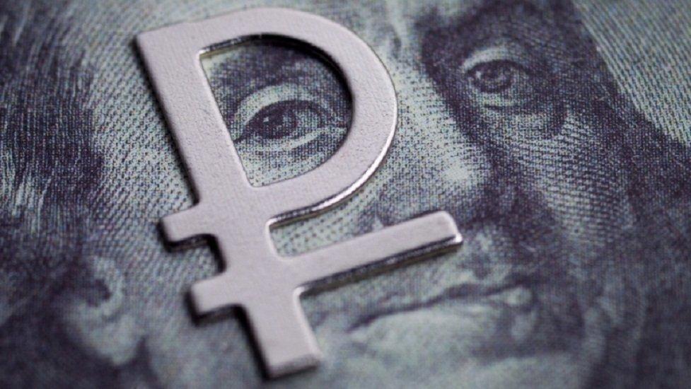 Первый раз с октября 2017 года за доллар предлагают меньше 57 рублей