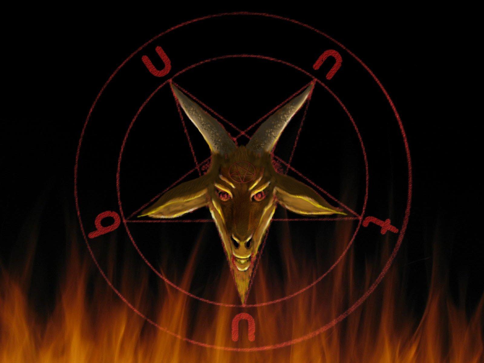 ВГреции пара туристов принесла себя вжертву Сатане