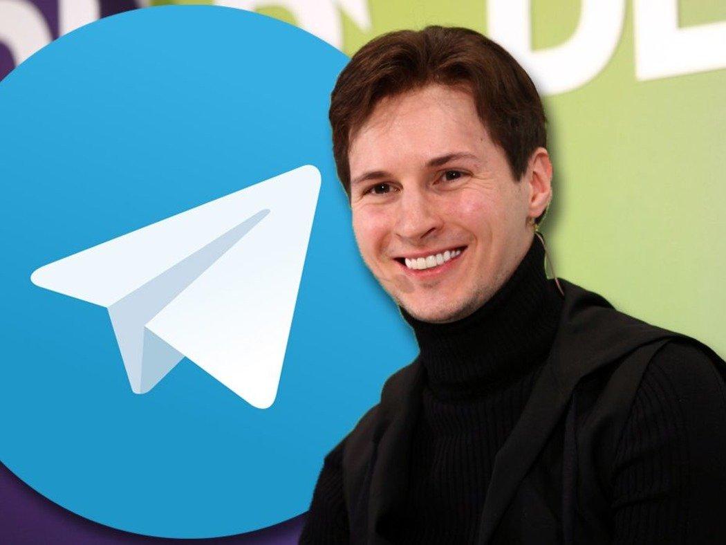 Мессенджер Telegram собирается запустить свою криптовалюту