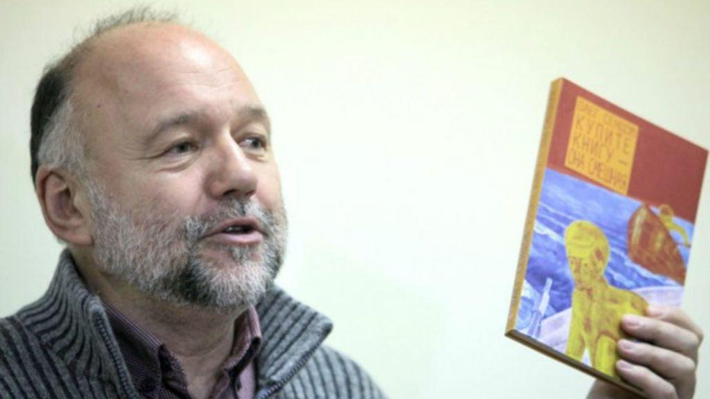 Украинский писатель предложил Киеву приватизировать русский язык