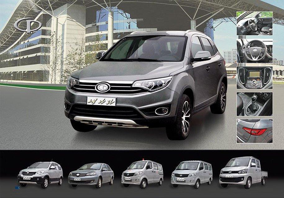 ВСеверной Корее начнут выпуск собственных авто под брендом Naenara