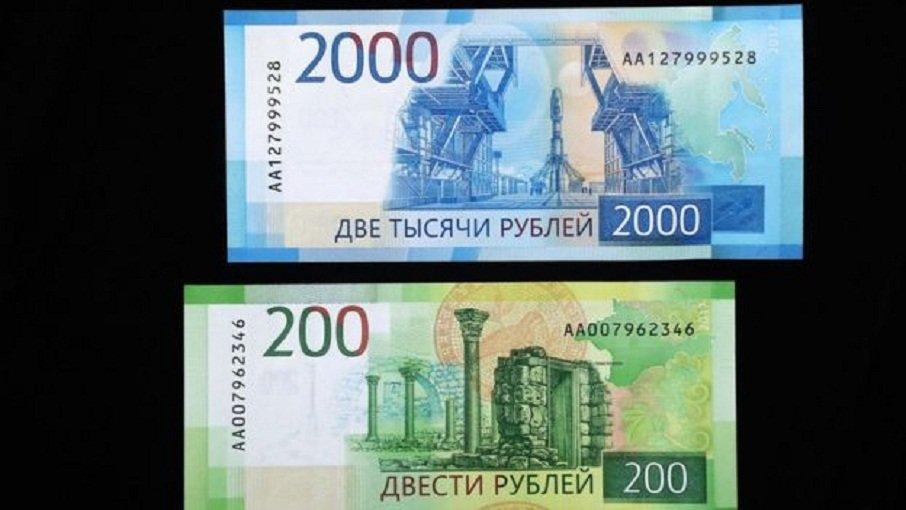 Жители России смогут проверить подлинность новых купюр при помощи телефона