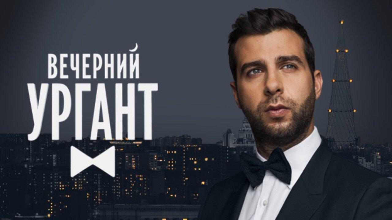 Иван Ургант с друзьями станцевал в халатах для поддержки курсантов Ульяновска