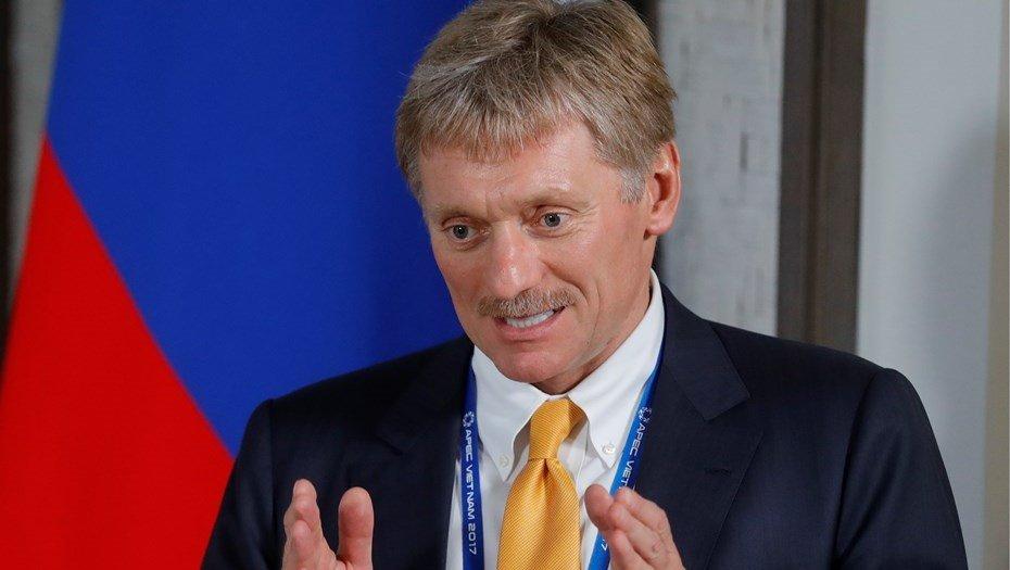 Песков назвал «коллапсом» текущие отношения РФ  иСША