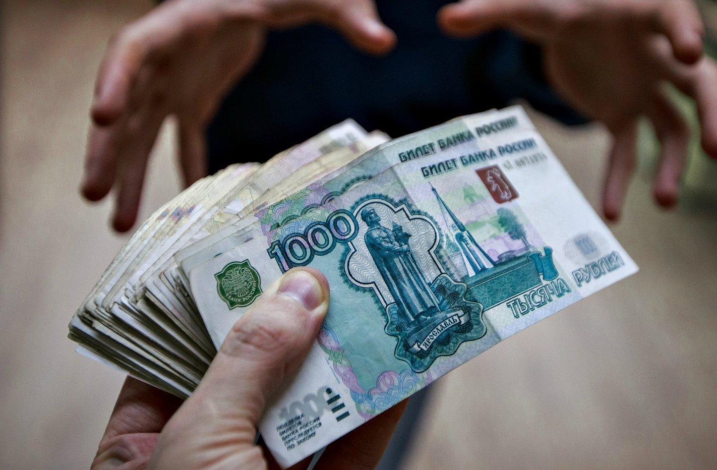 Минтруд позволил депутатам неотчитываться овладении криптовалютой