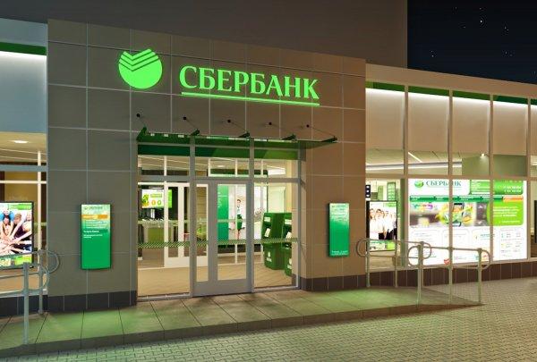 Сбербанк дал рекомендации по защите от кибермошенников