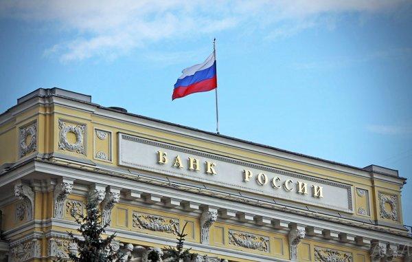 Эксперты рассказали, что может ждать банки России в 2018 году
