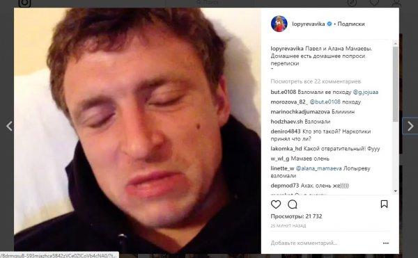 Викторию Лопырёву взломали в Instagram и выставили порно