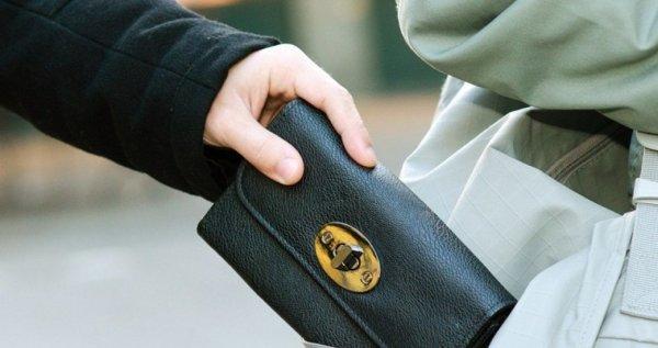 Экс-участника «Дома-2» обвинили в краже кошелька