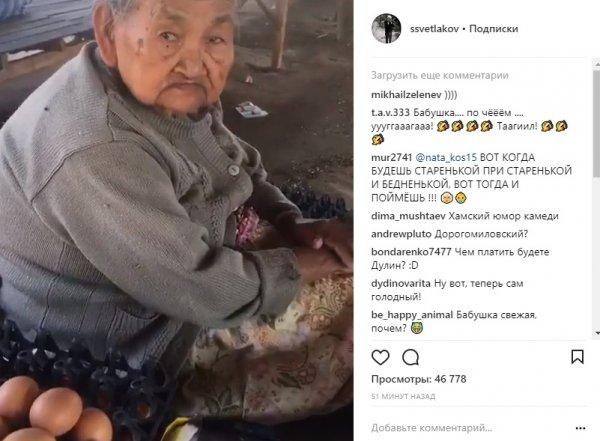 """40-летний Сергей Светлаков ищет себе """"свежую"""" бабушку"""