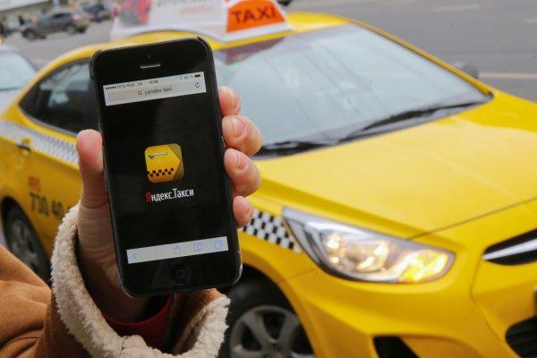 В «Яндекс.Такси» добавлена функция удобного чата водителя и пассажира