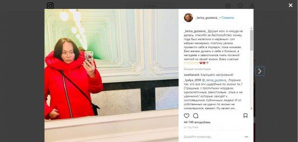 Гузеева рассказала, почему отсутствовала на протяжении двух недель