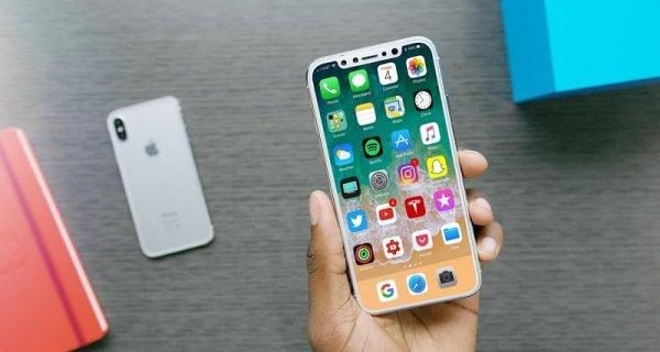 Компания Apple подготовила сюрприз для пользователей iPhone