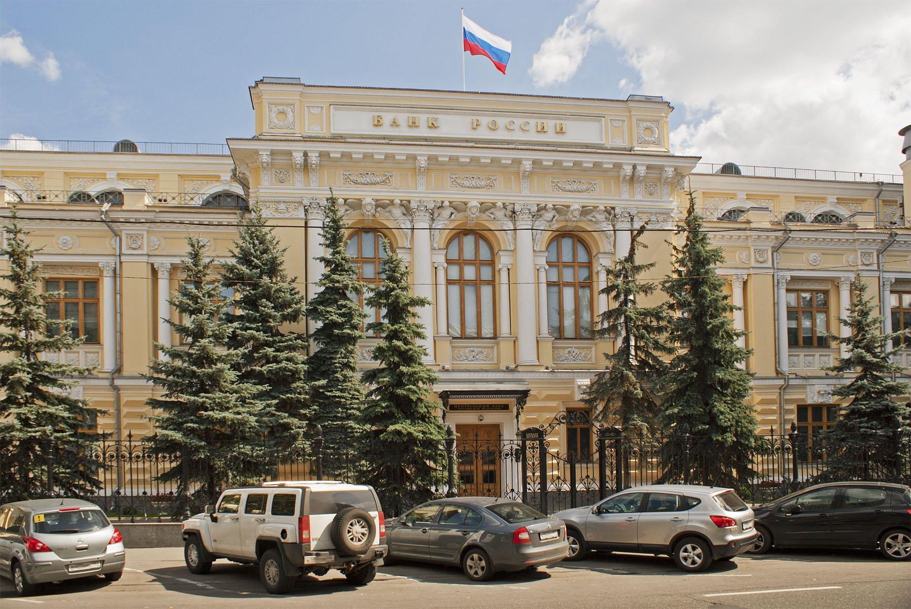 ЦБРФ оштрафовал неменее 10-ти банков запроведение сомнительных операций