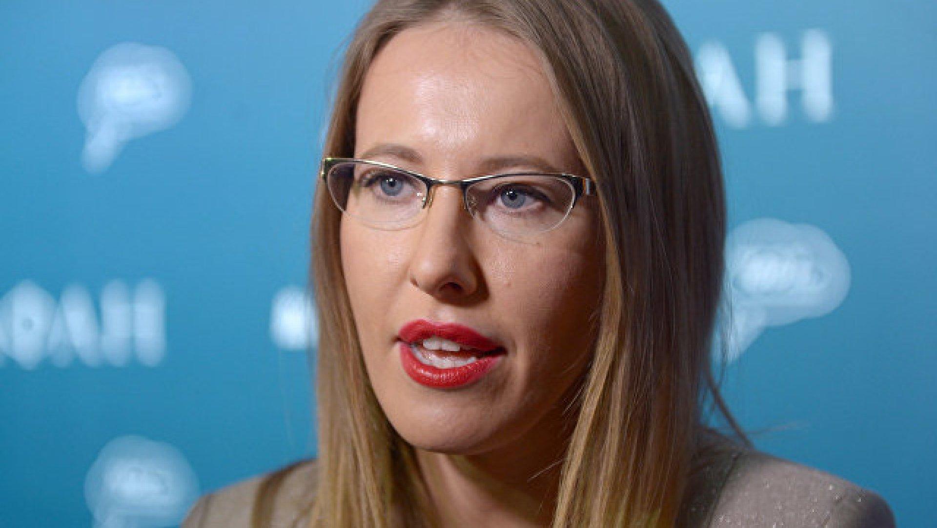 Стало известно, кто финансирует предвыборную кампанию Ксении Собчак