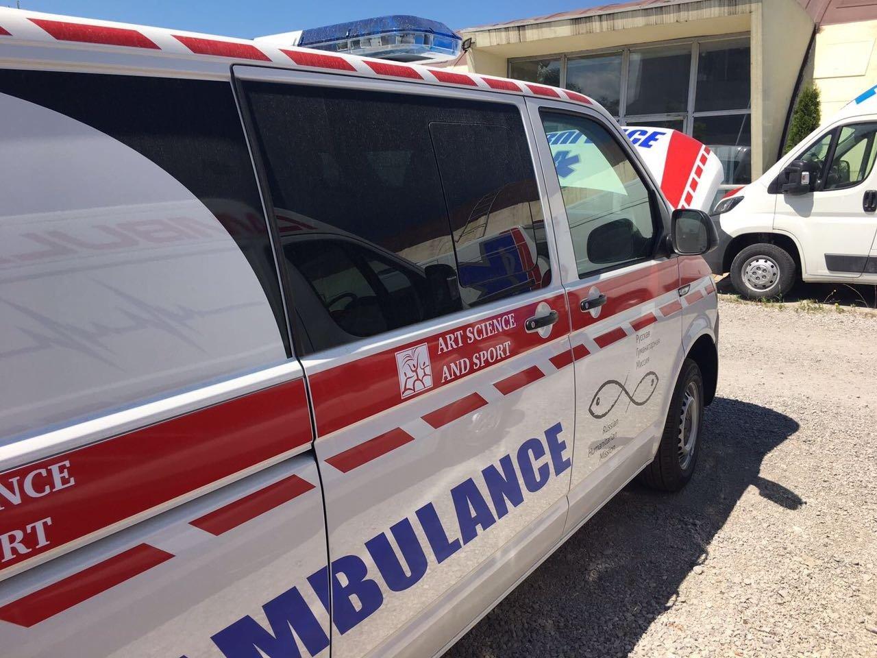 ВСербии случилось ДТП савтобусом, пострадали 14 человек