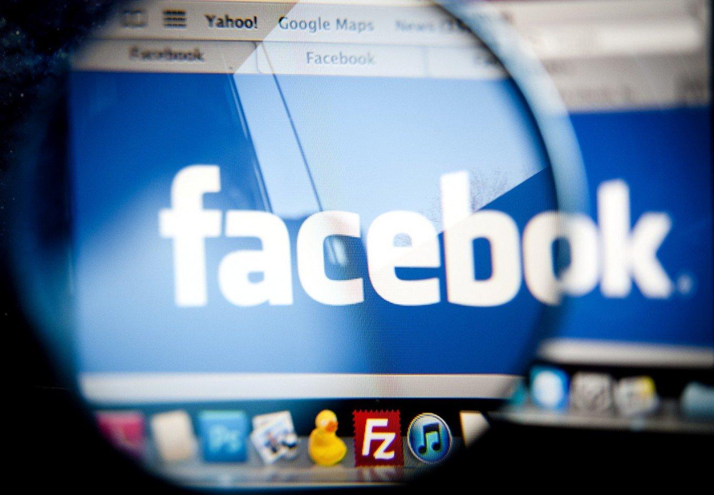 Facebook определит сколько пользователь зарабатывает на селфи