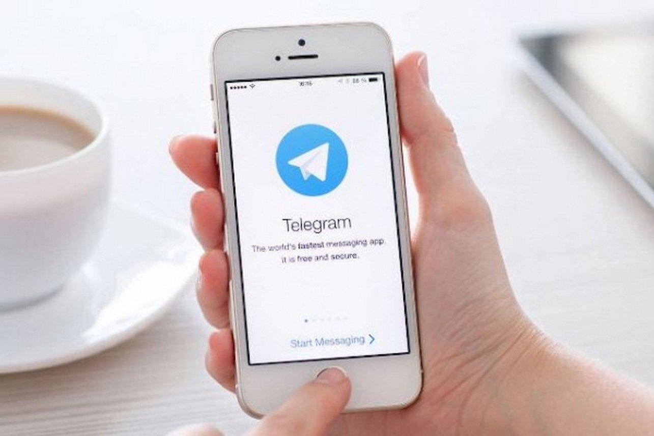 Telegram позволил сайтам удобную форму авторизации пользователей