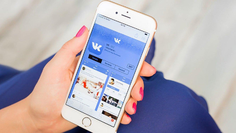 Новое приложение от ВКонтакте найдет пару на День влюбленных