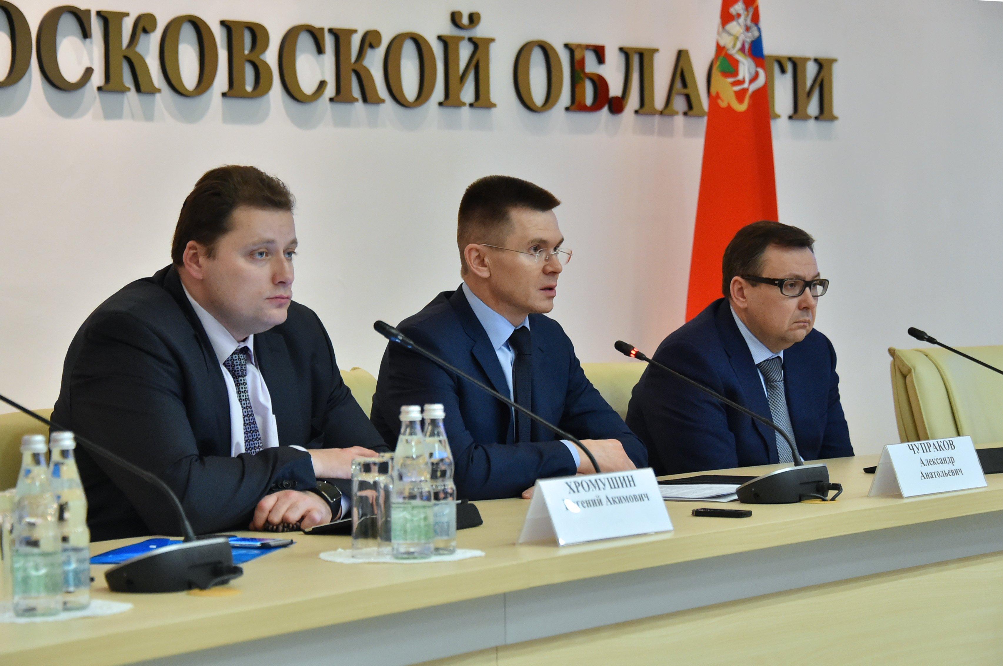 По50 млн руб. выделят 13 военным городкам наблагоустройство
