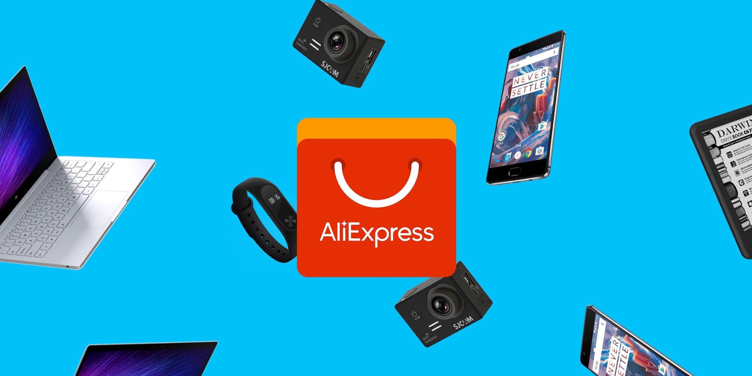 AliExpress распродаёт в России по низким ценам смартфоны Apple Xiaomi Samsung