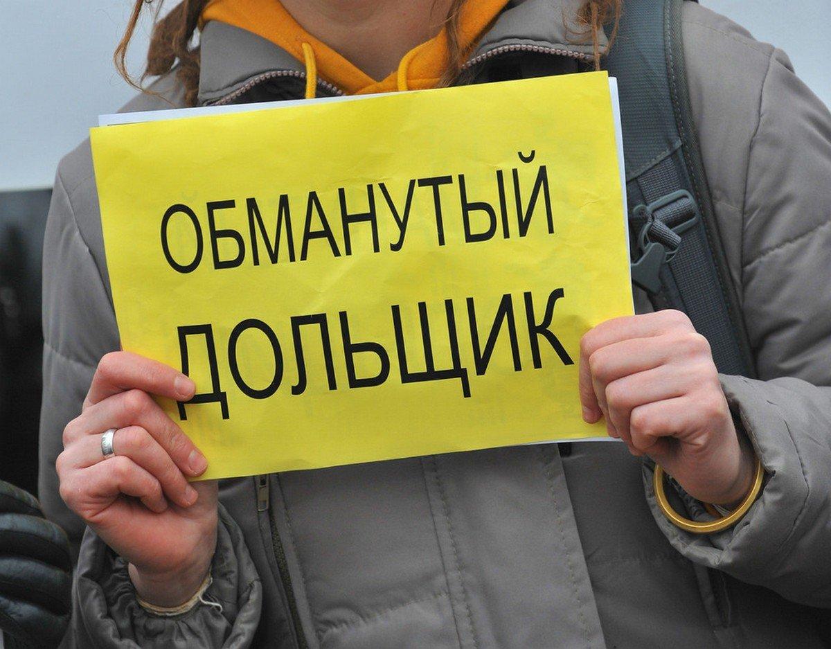 Русским дольщикам разрешили не ожидать 9 месяцев Сегодня в08:46